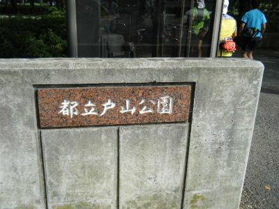 2010_0710ランステ企画0016