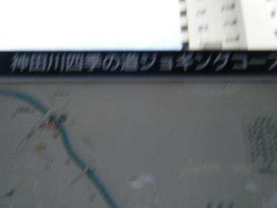 2010_0710ランステ企画0013