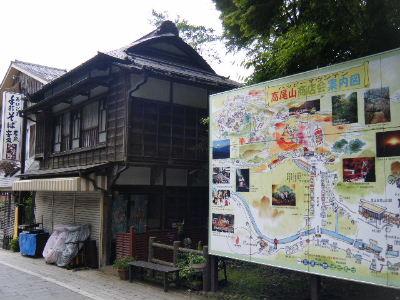 2010_0711高尾0004