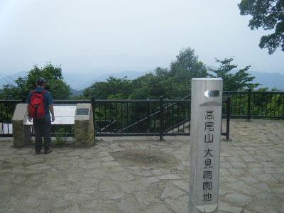 2010_0711高尾0012