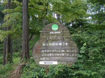 2010_0711高尾0015