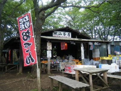 2010_0711高尾0031