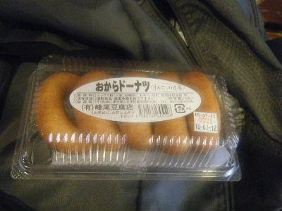 2010_0711高尾0038