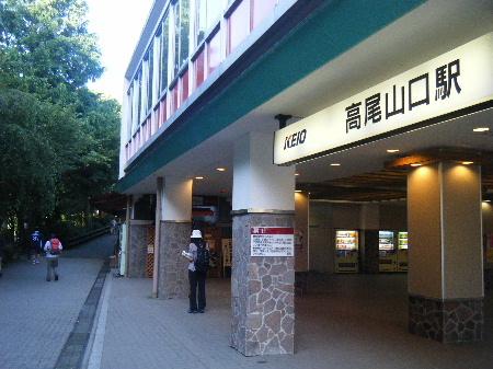2010_07190719高尾山0002