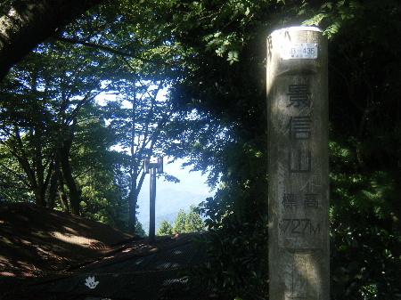 2010_07190719高尾山0030