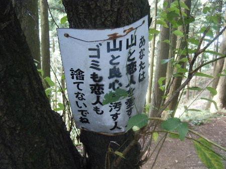 2010_07190719高尾山0035