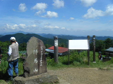 2010_07190719高尾山0042
