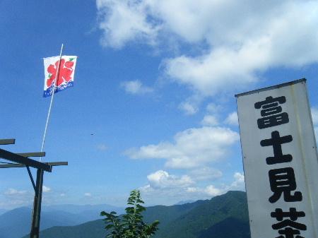 2010_07190719高尾山0049