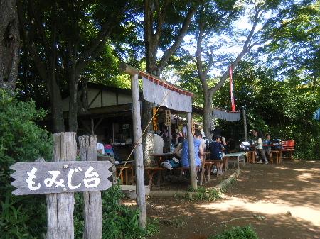 2010_07190719高尾山0056