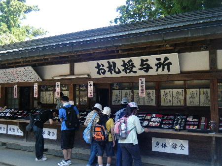2010_07190719高尾山0094