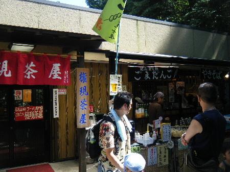 2010_07190719高尾山0117