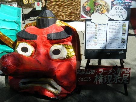 2010_07190719高尾山0116