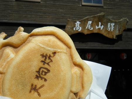 2010_07190719高尾山0134