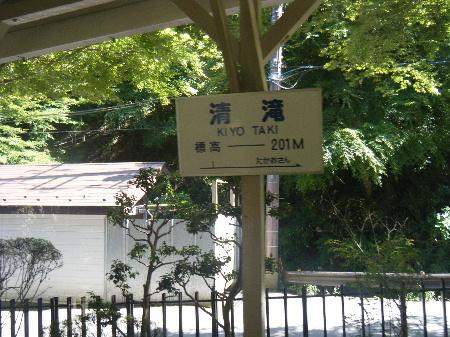 2010_07190719高尾山0157