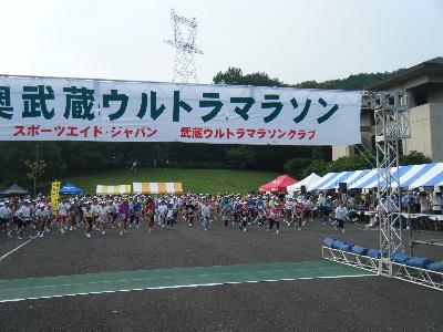 2010_08010801奥武蔵ウルトラ0011