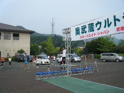 2010_08010801奥武蔵ウルトラ0007