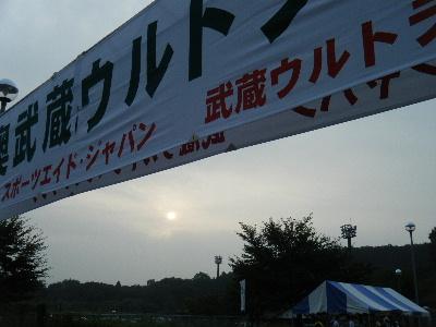 2010_08010801奥武蔵ウルトラ0002