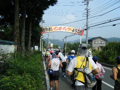 2010_08010801奥武蔵ウルトラ0016