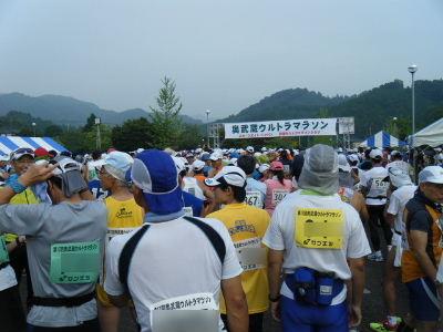 2010 0801奥武蔵処理済み2