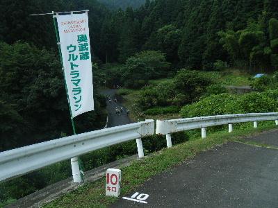 2010_08010801奥武蔵ウルトラ0024