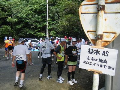 2010_08010801奥武蔵ウルトラ0021