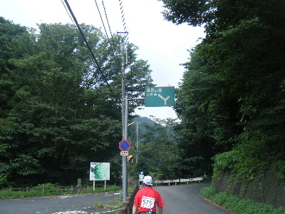 2010_08010801奥武蔵ウルトラ0030