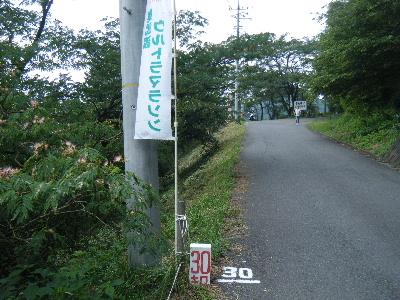 2010_08010801奥武蔵ウルトラ0041