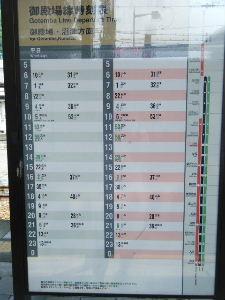 2010_0815高尾・山北0008