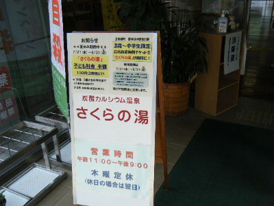2010_0815高尾・山北0017
