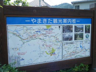 2010_0815高尾・山北0016