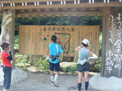 2010_0815高尾・山北0026