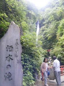 2010_0815高尾・山北0051