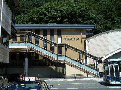 2010_0828箱根run0015