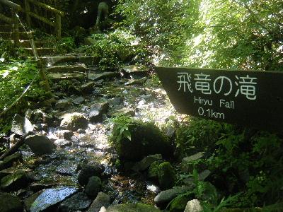 2010_0828箱根run0121