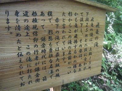 2010_0828箱根run0131