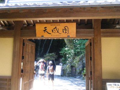 2010_0828箱根run0140