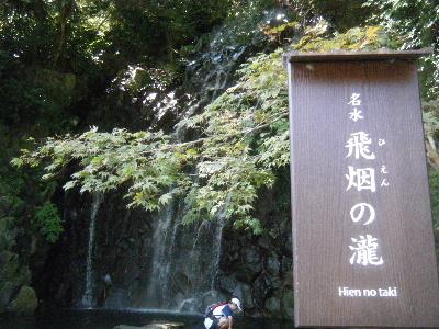 2010_0828箱根run0141