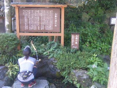 2010_0828箱根run0142