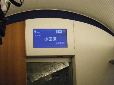 2010_0828箱根run0167