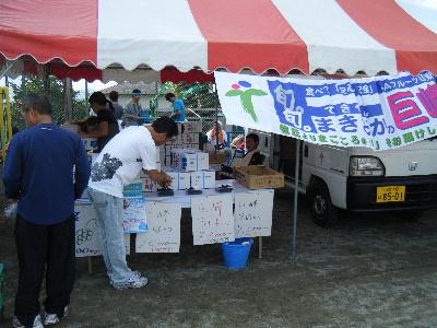 2010_0919巨峰の丘マラソン0070