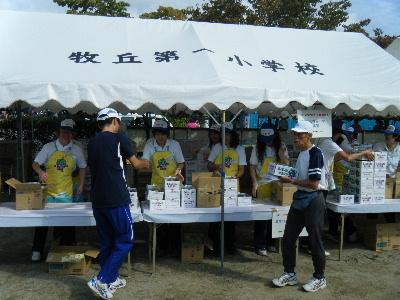 2010_0919巨峰の丘マラソン0074