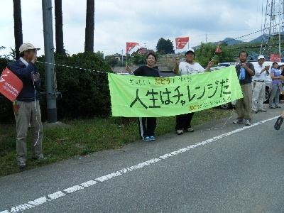 2010_0919巨峰の丘マラソン0087