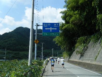 2010_0919巨峰の丘マラソン0104