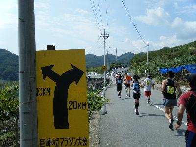 2010_0919巨峰の丘マラソン0101