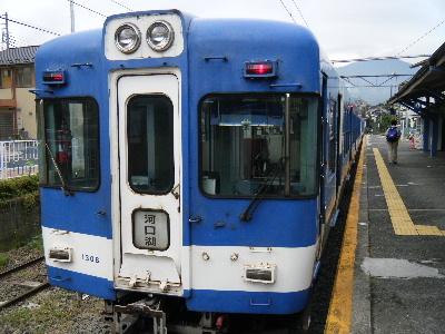 2010_1002富士山麓トレイル0005