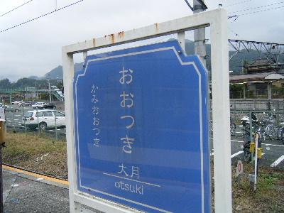2010_1002富士山麓トレイル0001