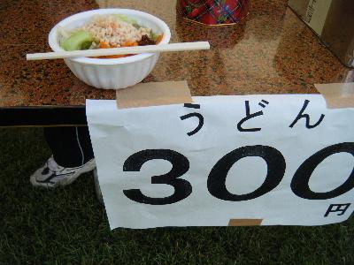 2010_1002富士山麓トレイル0014