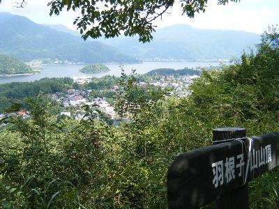 2010_1002富士山麓トレイル0051