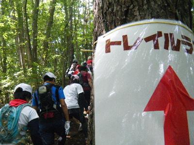 2010_1002富士山麓トレイル0062