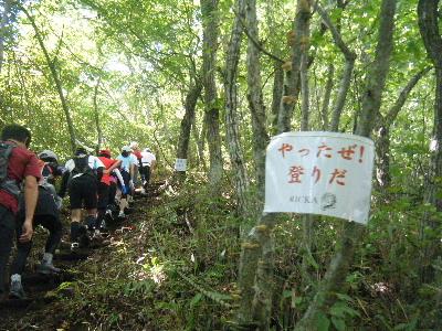 2010_1002富士山麓トレイル0065